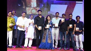 Fidaa-Movie-Audio-Launch