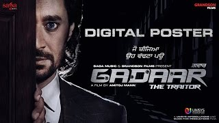 Gadaar The Traitor Digital Poster Harbhajan Mann