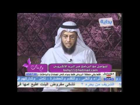 أمي وأنا - بوح البنات - د. خالد الحليبي (3-5)