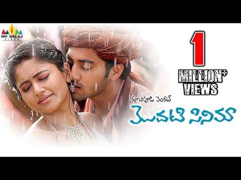 Modati Cinema Telugu Full Movie || Navdeep, Poonam Bajwa