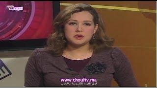 الحصاد اليومي : بنك المغرب يكذب الإشاعات و يتوعد مروجيها | حصاد اليوم