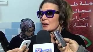 انطلاق حملة طبية لجراحة العيون في اطار فعاليات المهرجان الدولي للفيلم بمراكش   خارج البلاطو