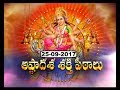 Astadasa Saktipeetalu   Srukala Devi    25-09-17   SVBC TTD