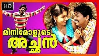 Minimolude Achan Full Malayalam Movie 2014 Santhosh