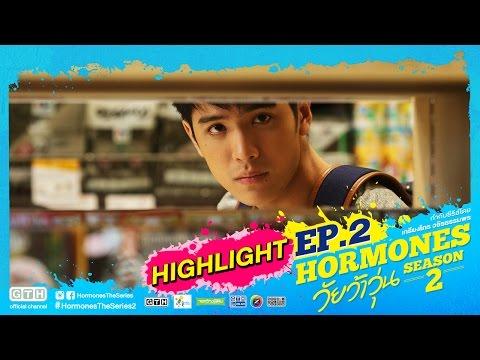 Hormones วัยว้าวุ่น Season 2 EP.2 ธีร์ Highlight