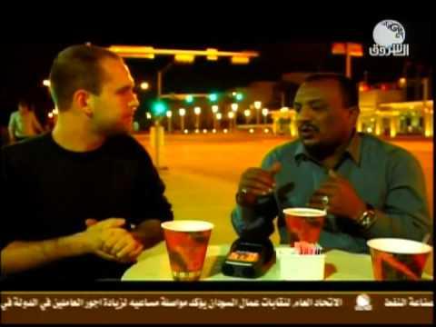 مزاج سودانى مع امريكى يتحدث السودانية بطلاقة