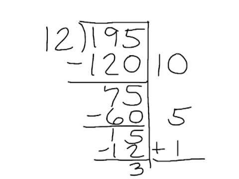 Partial Quotients Division Method with Whole Numbers - YouTube