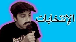 Black Moussiba (2) Al intikhabat