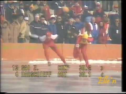 Olympic Winter Games Sarajevo 1984 – 1000 m Gai – Hadschieff