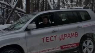 Toyota Highlander.mpg videos