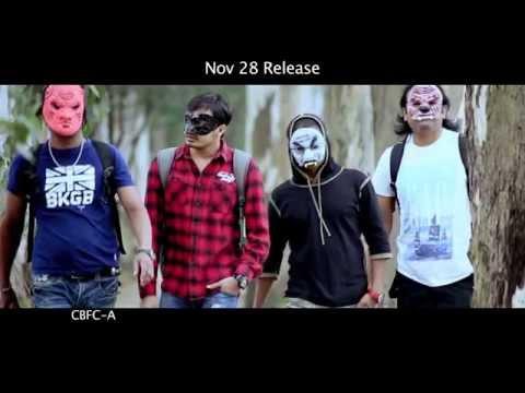 Bhoo-Movie---Paparepapa-Teaser---Supriya-Aysola--Dhanraj