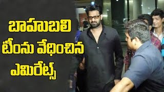 Exclusive : Bahubali Team Insulted By Emirates !! : Dubai ..