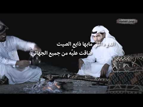 مازن بن ناصر السمحان