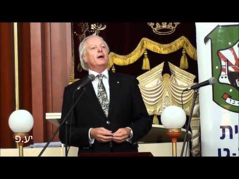 Cantor Shimon Farkas Sings Ana Avda
