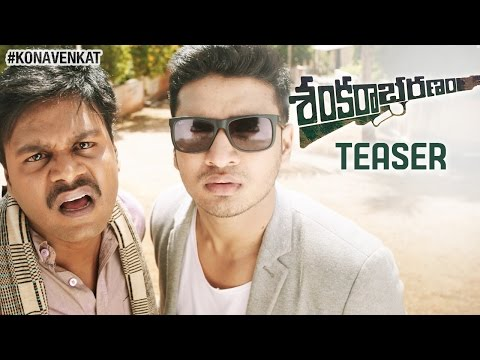 Sankarabharanam Movie First Look Teaser