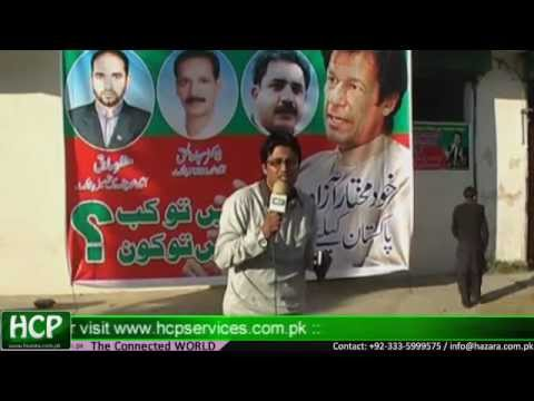 PTI worker convention Mansehra