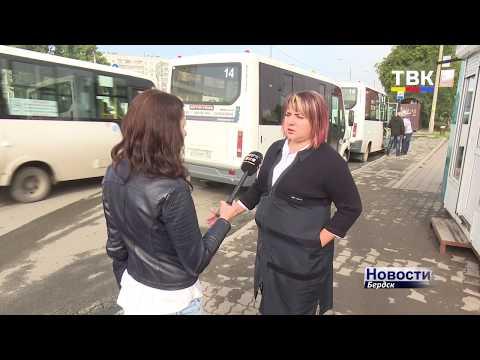 В центре внимания – общественный транспорт Бердска