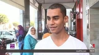 شاهد بالفيديو.. كيف أجاب المغاربة عن سؤال : من أحرز لقب البطولة السنة الماضية |
