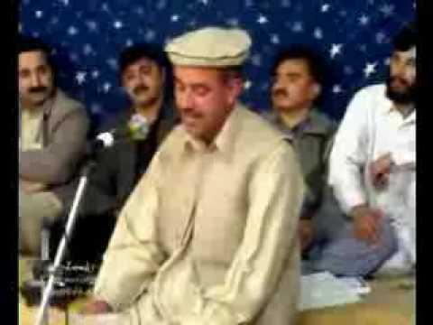 swat moshaira da mashriq feghala