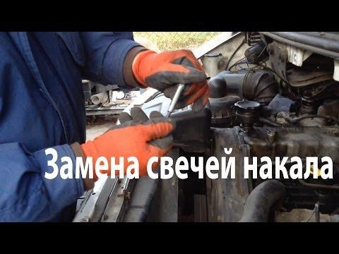 Замена свечей накаливания Hyundai H200 2.5TDi