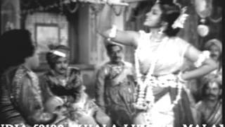 Haridas (1944) Thyagaraja Bhagavathar Full Movie Part 1