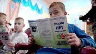 Наркотики и дети: где прячется угроза?  Урок безопасности для школьников провели полицейские