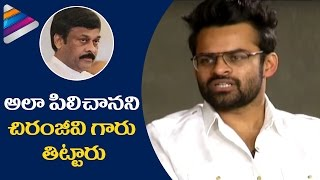 Sai Dharam Tej Reveals his Bitter Experience with Chiranje..