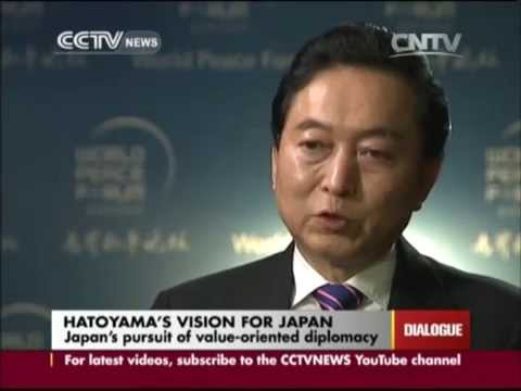 Former Japanese PM exclusive