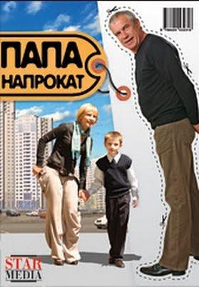 «Rtvi Смотреть Онлайн» — 2008