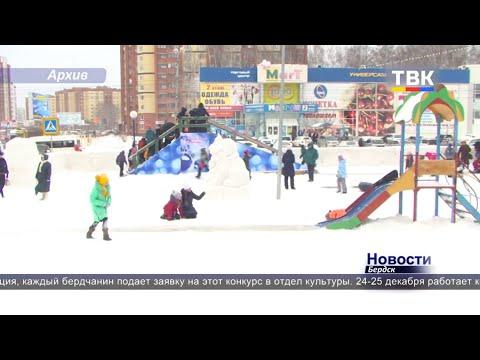 Из-за дрифтеров бердские власти не могут обеспечить безопасность новогоднего городска на площади Горького