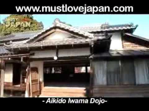 Iwama - Aikido birthplace - Lieu de d'origine de l'Aikido