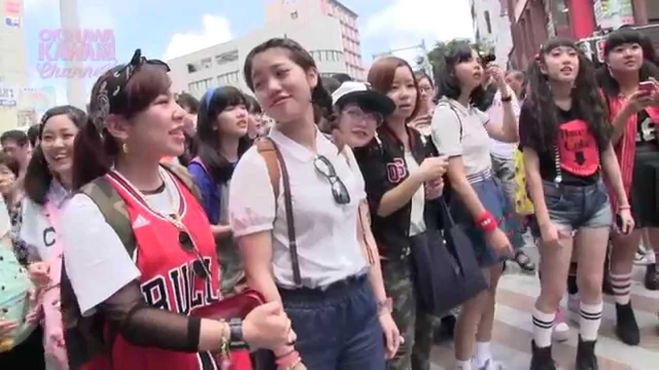 OKiNAWA KAWAii!! Channnel! #14 7月8日 放送分