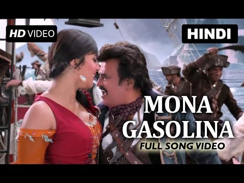 Mona Gasolina Full Song Video | Lingaa | Rajinikanth, Sonakshi Sinha, Anushka Shetty, Jagapati Babu