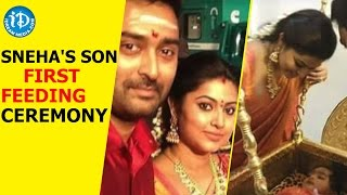 Actress Sneha's son first feeding ceremony