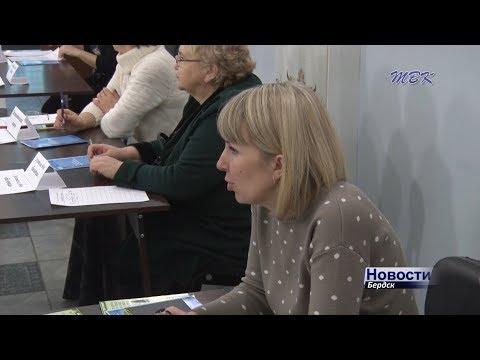Рабочие места для инвалидов предлагают 140 предприятий Бердска