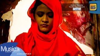 Adara Werale - Harshan Hapuarachchi