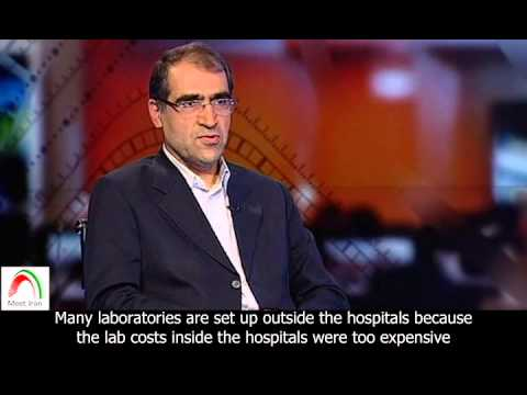 [English sub]. Iran's Health Minister, Hassan Qazizadeh Hashemi, on latest healthcare reforms.