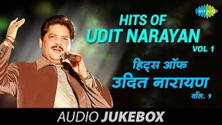 10 Hits Of Udit Narayan Audio JukeBox - Vol 1