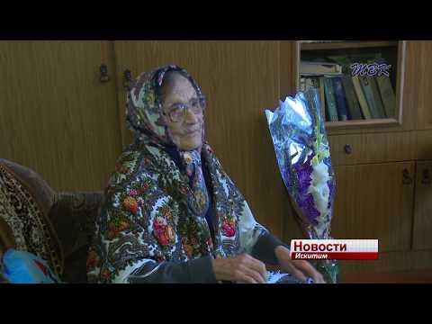 Старейшему педагогу Искитима исполнилось 100 лет