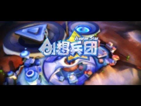 Avatar Star China Trailer