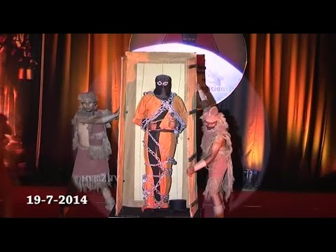 Choo Mantar 2014 Magicians Convention