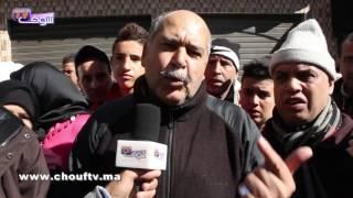 سكان سباتة يشتكون..رْكبو لينا الريزو فالحي ديالنا والمسؤولين آوت   |   خارج البلاطو