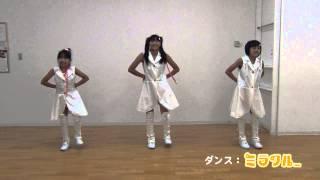 【動画】ダンス練習用ビデオ(通常版)