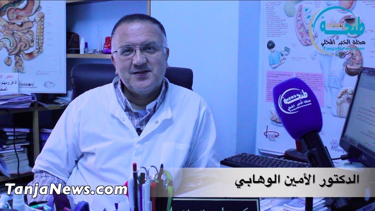 نصائح حول الرياضة في رمضان مع الدكتور الأمين الوهابي