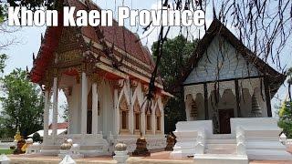 Khon Kaen Province Northeastern Thailand (Isan)