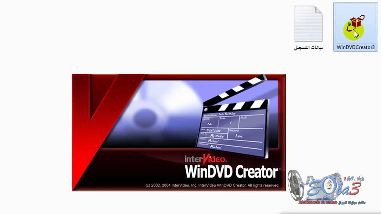 DVD Authoring Software   Roxio MyDVD