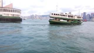 Star Ferry  е иконичната фери линия в Хонгконг