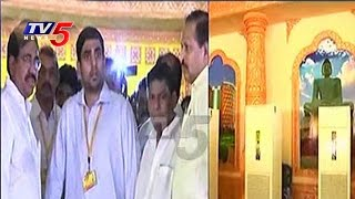 Nara Lokesh  Dissatisfied with Mahanadu Venue