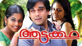Aattakkatha Malayalam Full Movie 2013 Official [HD