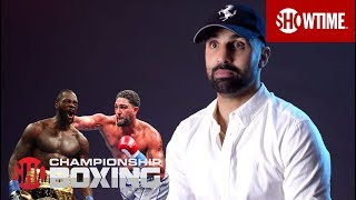 Deontay Wilder vs. Dominic Breazeale: Analysis with Paulie Malignaggi | SHOWTIME CHAMPIONSHIP BOXING